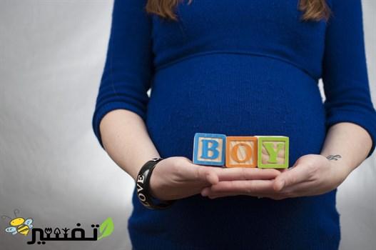 اعراض الحمل فى الاسبوع الاول من الشهر الاول للبكر 1