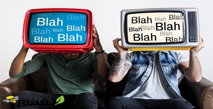 شراء التلفزيون جديد في المنام
