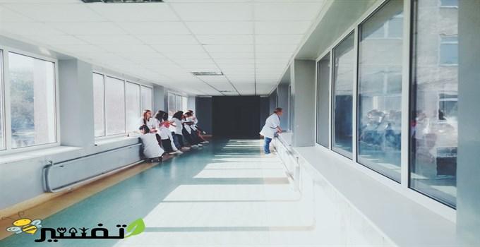 مستشفى في المنام