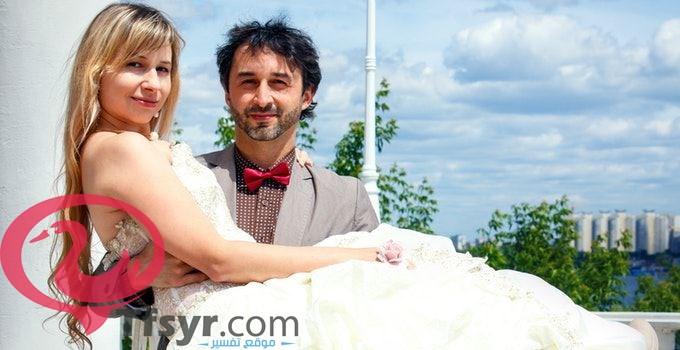 حلم الزواج للرجل العازب