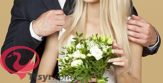 حلم الزواج للعزباء من شخص مجهول