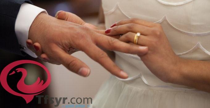 حلم الزواج للمتزوج