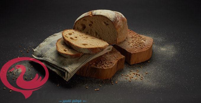 تفسير شراء الخبز في المنام للمتزوجة