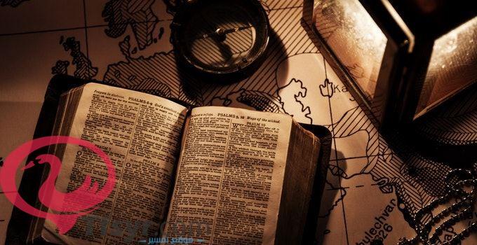 رؤية الشيطان في المنام وقراءة آية الكرسي