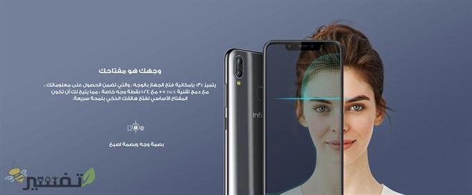 مواصفات شاشه Infinix S3X