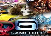 gameloft إلغاء الاشتراك في