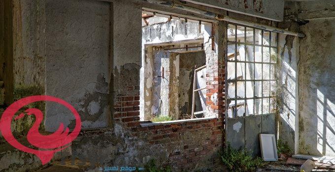 انهيار المباني في المنام