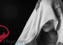 النقاب في المنام لبس وخلع لابن سيرين