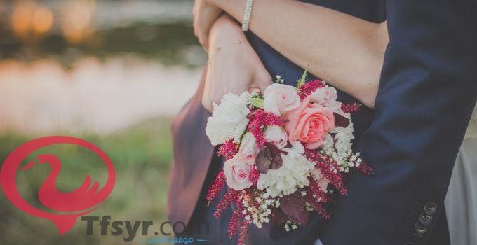 خيانة الزوجة لزوجها في المنام للحامل