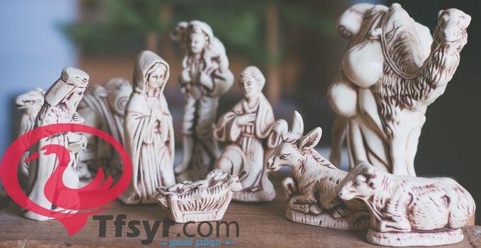 اسم مريم في المنام للعزباء