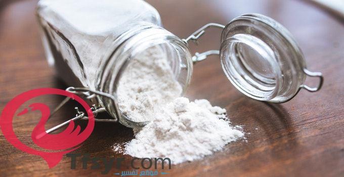 الملح والسكر في المنام