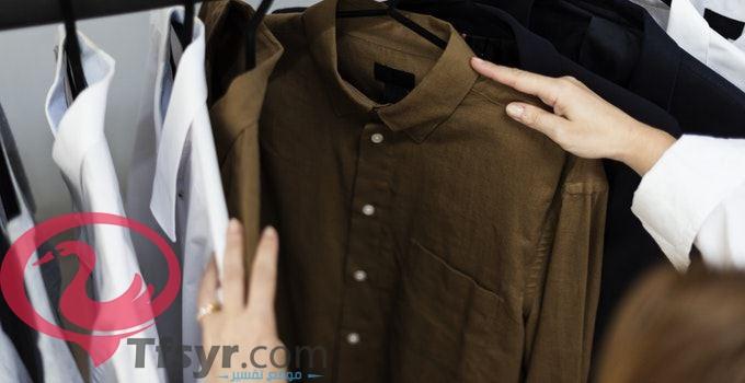تبديل الملابس في المنام للمتزوجة