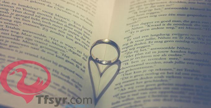 اهداء خاتم ذهب في المنام
