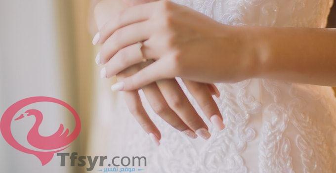 حلم الخاتم الذهب للمتزوجة