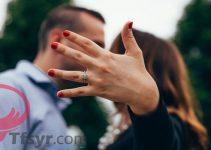 تفسير حلم الخطوبة في المنام للعزباء والمطلقه وللمتزوجة