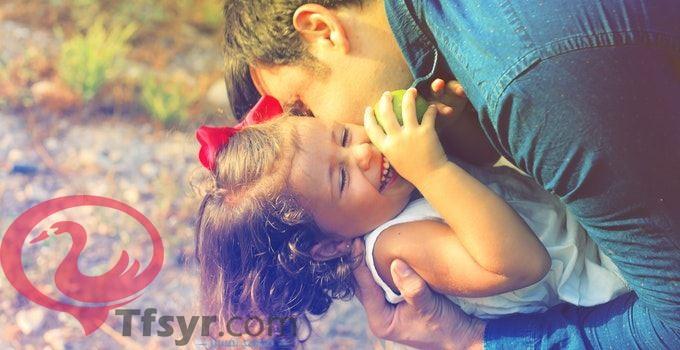 حلم الزواج من الاب