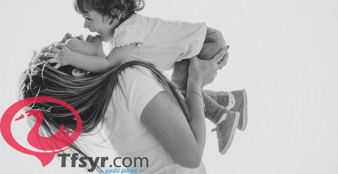 حلم زعل الام المتوفيه من ابنتها