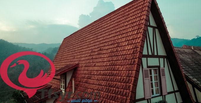 حلم سقوط سقف المطبخ