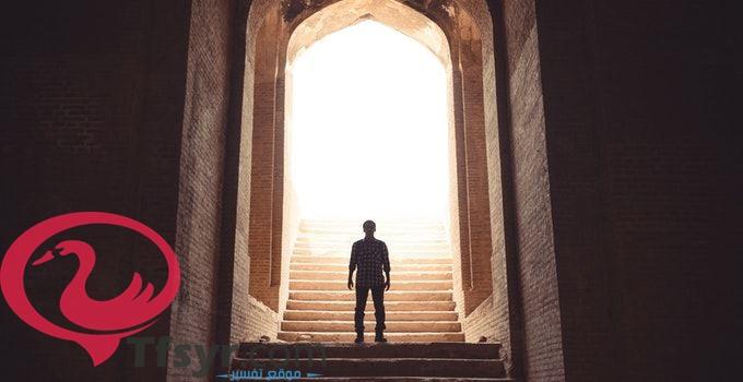 حلم صعود الدرج بصعوبه للمتزوجه