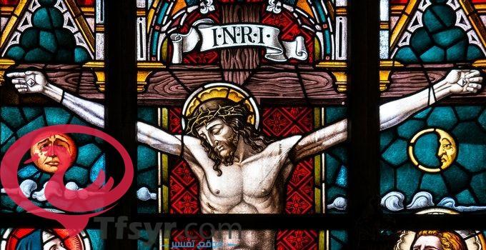 رؤيا عيسى عليه السلام في المنام