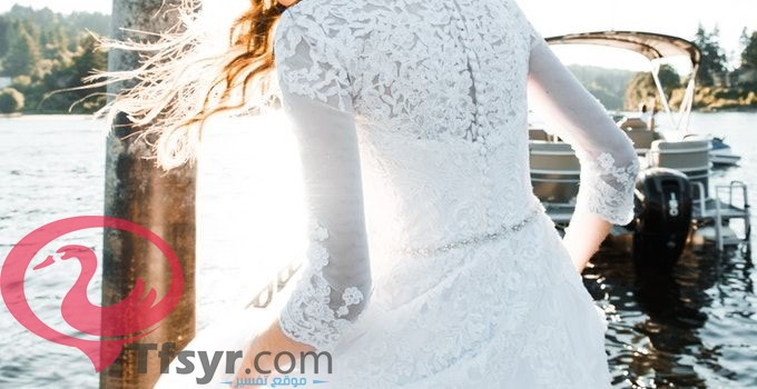 رؤية الفستان في المنام للعزباء وللمتزوجة