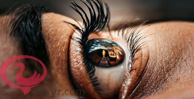 رؤية تنظيف العين في المنام