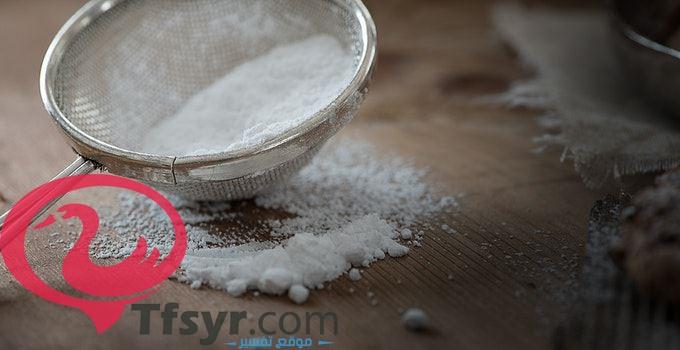 تفسير رش السكر في المنام