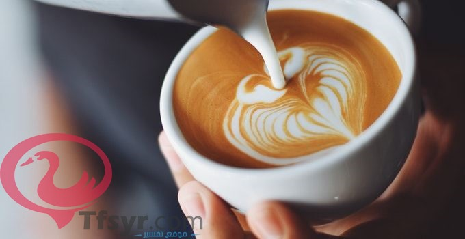 تقديم القهوة للضيوف في المنام