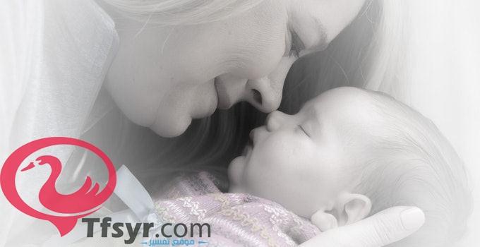 حلم الام المتوفية في المنام تقبلني