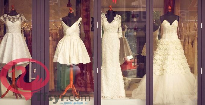 رمز الفستان القصير في المنام