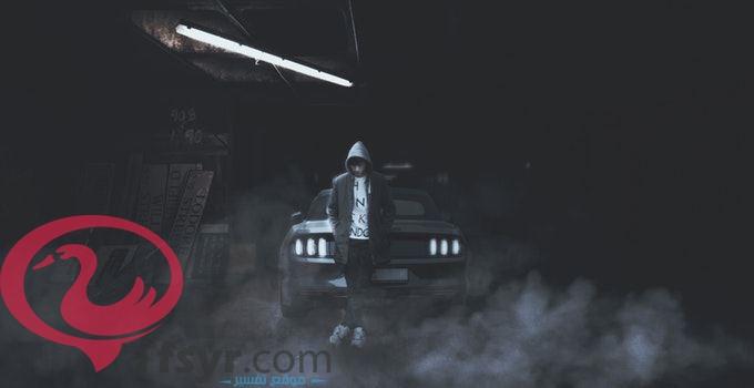 قيادة السيارة في الظلام في المنام
