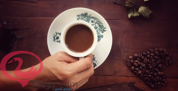كيس قهوة في المنام