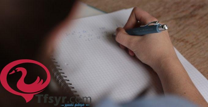 ما هو تفسير الغش في الامتحان في المنام