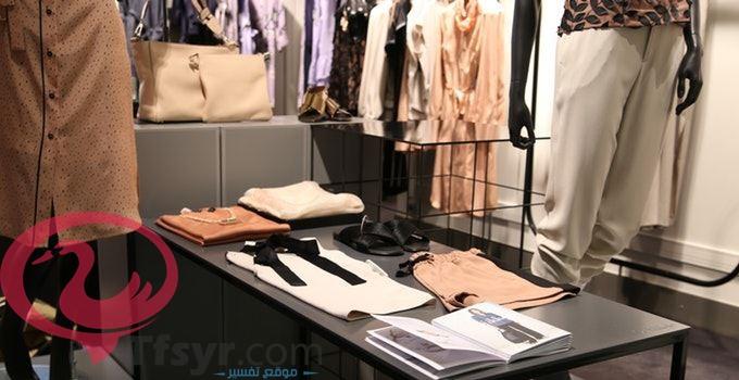 خزانة الملابس في المنام للامام الصادق