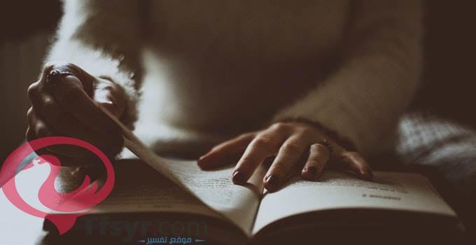قراءة سورة يس على الميت في المنام