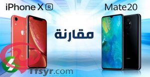 سعر ومواصفات هواوي ميت 20 (Huawei Mate 20) 1