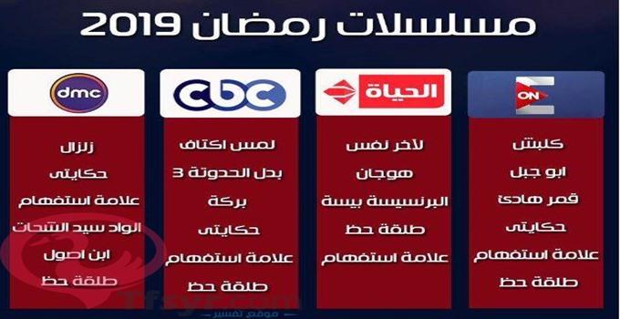 watch it اعلام المصريين