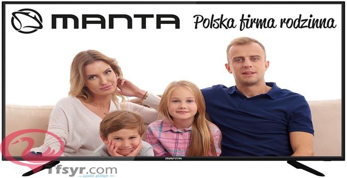 مميزات وعيوب واراء الناس فى شاشة مانتا Manta 39