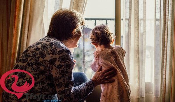 الجدة المتوفية في المنام للعزباء