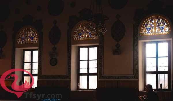 تفسير حلم تأخير صلاة المغرب