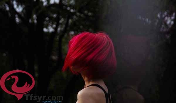 رؤية قص الشعر في المنام للعزباء