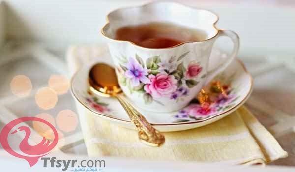 وقوع الشاي في المنام