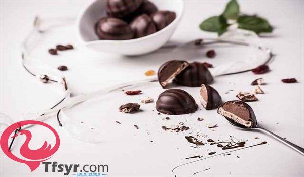 اكل الشوكولاته في المنام للعزباء