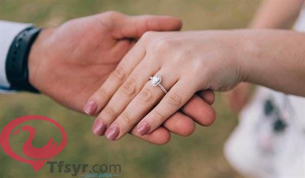 تفسير حلم طلب الزواج للمطلقة