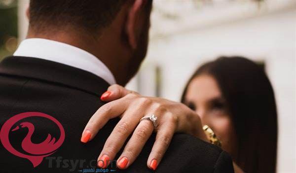 تفسير حلم طلب الزواج من الحبيب